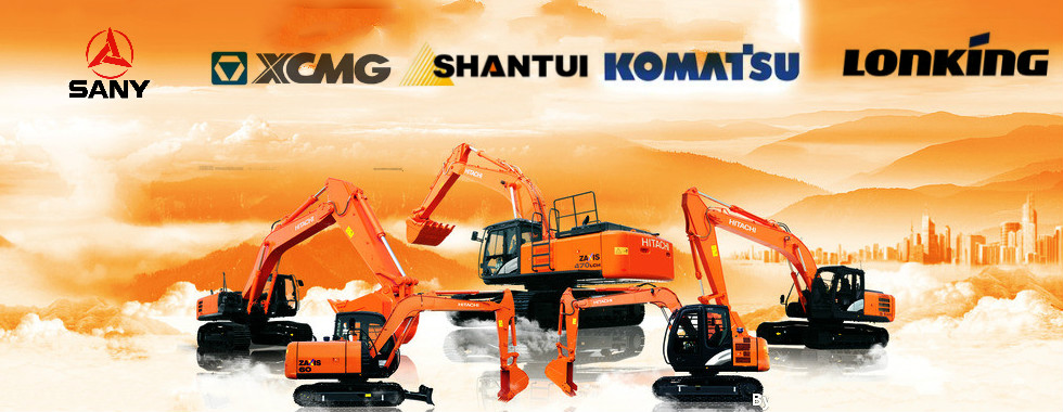 China heavy equipment parts